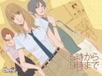 5-ji kara 9-ji made- Miki AIHARA