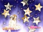 Gakuen Alice (3)
