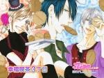 Happy Cafe- Kou matsuzuki