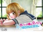 Kanojo wa Uso wo Aishisugiteru (2)