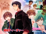 Oresama teacher (5)