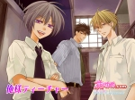 Oresama Teacher (4)