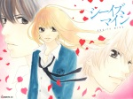 She is mine- Mimori Ao