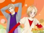 Shout!- Masami Nagata
